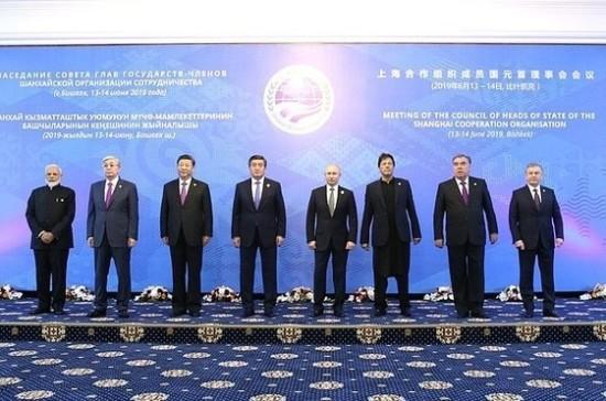 В ШОС выступают за повышение эффективности Всемирной торговой организации