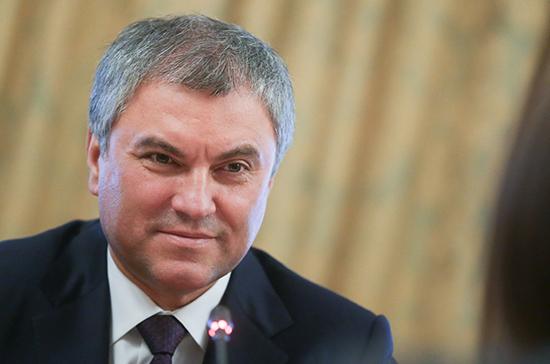 Спикер Госдумы поздравил медработников с профессиональным праздником