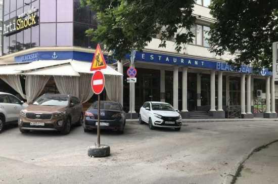 В Севастополе на участке Капитанской улицы перекроют движение до конца лета