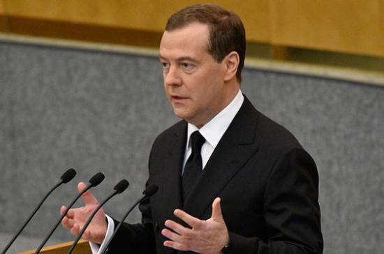 Медведев: Правительство выводит развитие медицины на новый уровень