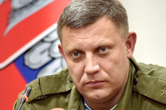 В ДНР названы имена причастных к убийству Александра Захарченко