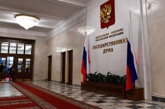 Госдума рассмотрит законопроект о приостановлении ДРСМД