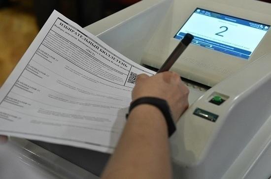 ЦИК опубликовал решение о дополнительных выборах в Госдуму