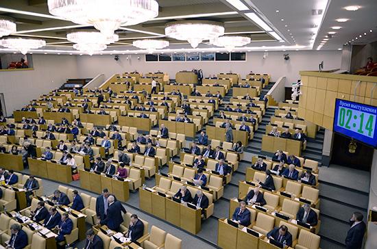 Статус помощников депутатов Госдумы предложили уточнить
