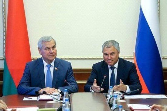 Андрейченко: за 20 лет интеграции товарооборот России и Белоруссии вырос в 6 раз