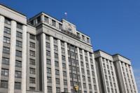 Профильный комитет Госдумы одобрил поправки в бюджет-2019