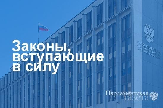 https://www.pnp.ru/upload/entities/2019/06/18/article/detailPicture/12/bc/bc/9c/f6edf575d93aeb64ec4bc04b57da0f8e.jpg
