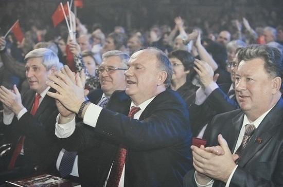 В Госдуме показали разного Зюганова