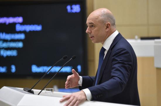 Силуанов: поступления от НДС в бюджет 2019 года могут увеличиться на 129 млрд рублей