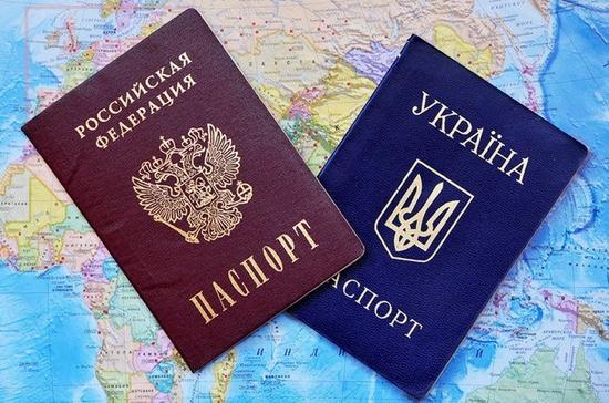 Отказавшихся от гражданства Украины россиян могут допустить к работе на госслужбе