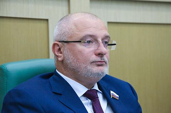 Клишас прокомментировал законопроект о запрете вносить поправки в КоАП без отзыва Правительства