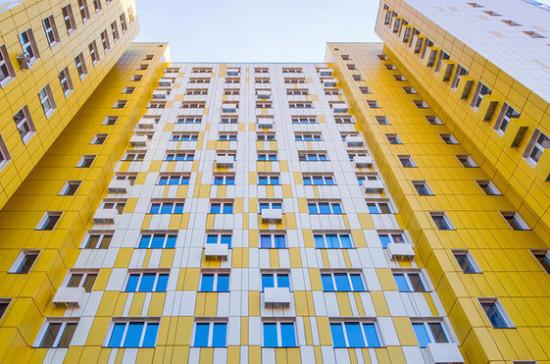 ЦБ рекомендовал банкам считать долг по ипотеке погашенным после изъятия жилья