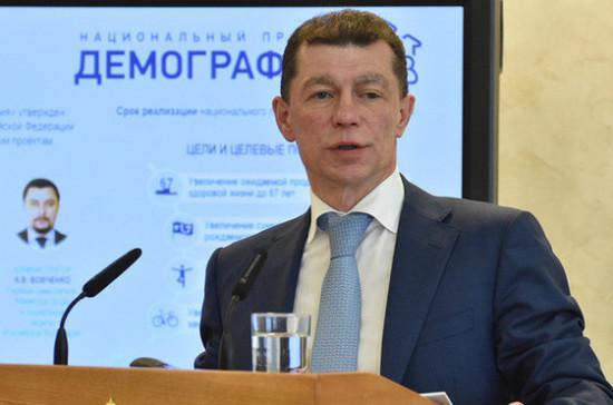 Топилин: пособие по уходу за детьми будет равняться прожиточному минимуму в регионах