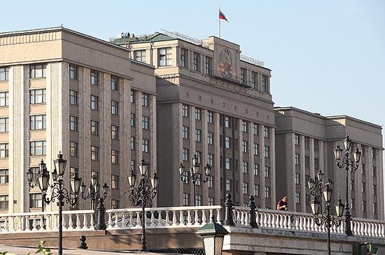 Госдума отменила заседание 20 июня из-за «Прямой линии с Президентом»