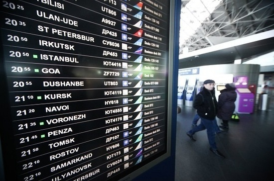 Что делать пассажирам в случае задержки авиарейса