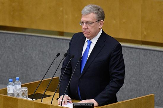 Кудрин рассказал, сколько денег Счетная палата вернула в бюджет в 2018 году