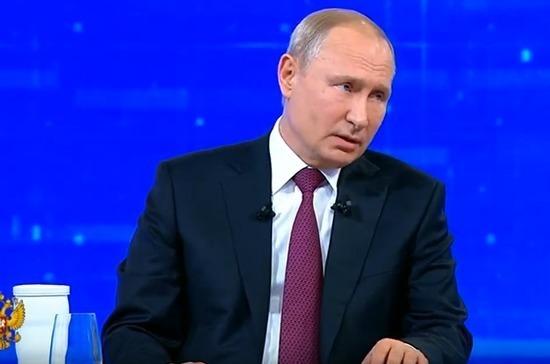 Путин: доступа к чистой воде не имеют миллионы россиян
