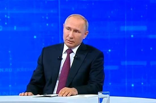 Путин назвал отличия в экономике России по сравнению с 1990-ми
