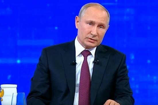 Путин: проблемы с незаконным выловом косаток обусловлены их высокой стоимостью