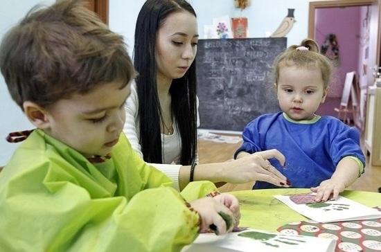 Пособие на детей до трёх лет вырастет в 200 раз