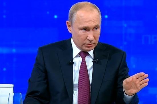 Путин назвал колоссальную разницу в зарплате руководителей и работников недопустимой