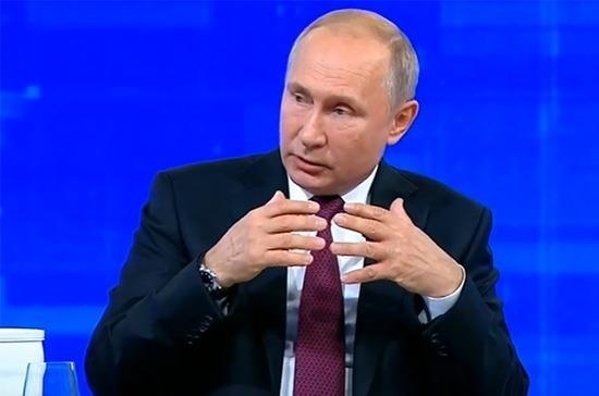 Путин: доходы россиян постепенно восстанавливаются после спада последних лет