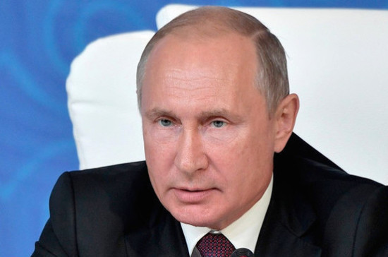 Началась «Прямая линия с Владимиром Путиным»