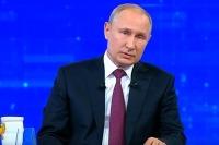 Путин отвечал на вопросы россиян 4 часа 8 минут