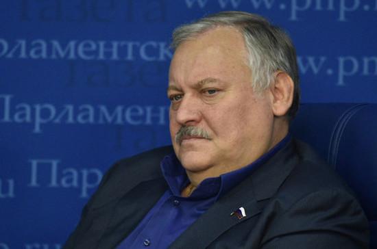 Затулин прокомментировал провокацию на сессии МАП в Тбилиси