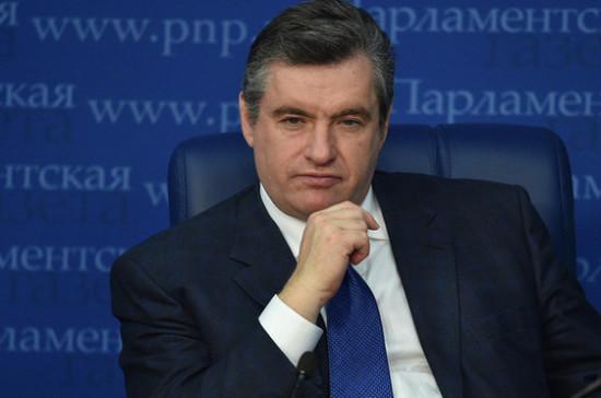 Слуцкий назвал провокацией инцидент с российской делегацией в Грузии
