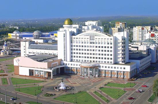 «Росгосстрах» заключил договор о сотрудничестве с Белгородским госуниверситетом