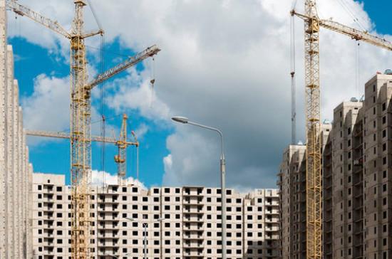 Минстрой предложил определить дедлайн готовности домов без эскроу