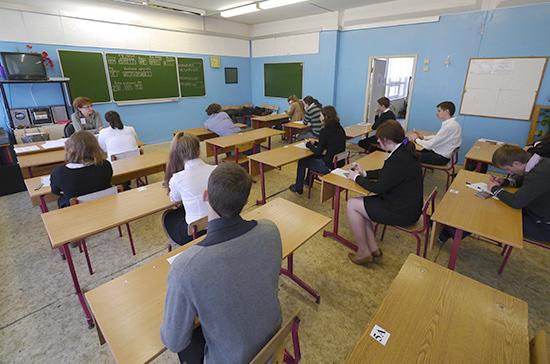 В Рособрнадзоре сообщили, что проблемы с уровнем подготовки есть у каждого пятого выпускника 9 класса