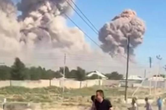 СМИ: взрыв произошёл на арсенале воинской части в Казахстане