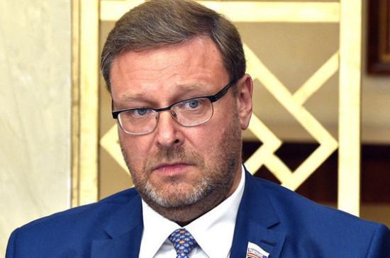 Косачев осудил поведение властей Грузии в инциденте с российской парламентской делегацией