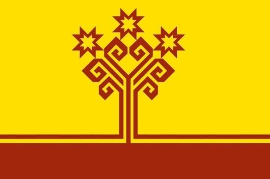 В России отмечается День Чувашии