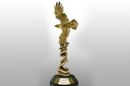 Первые премии «Золотой орёл» вручили 17 лет назад