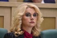 Голикова опровергла сообщения СМИ о сокращении бюджетных мест в вузах