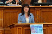 Председатель Народного Собрания Болгарии встретится с российскими парламентариями