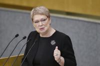Васильева анонсировала снижение отчётной нагрузки на школьных учителей