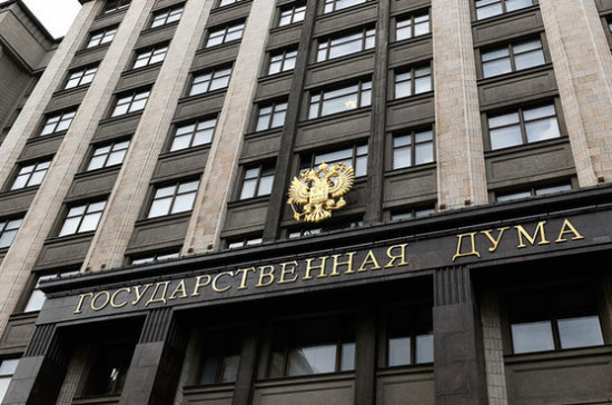 Госдума приняла закон о прекращении действия аккредитации спортивных федераций