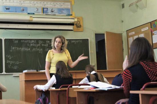 В Красноярском крае рассказали, каких учителей не хватает в регионе