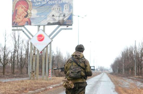 Украинские силовики покинули позиции у линии соприкосновения в Донбассе