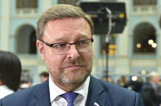Косачев: российской делегации нужно добиваться удаления из регламента ПАСЕ дискриминационных норм