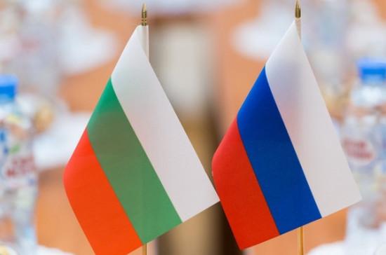 Члены парламентских групп дружбы России и Болгарии подписали Меморандум о намерениях