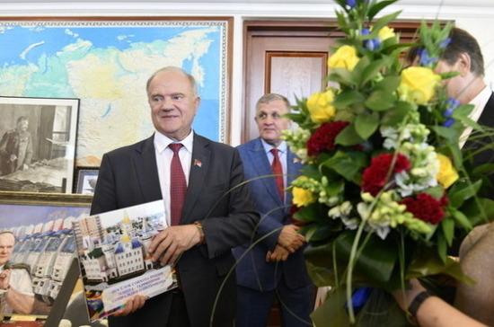 Володин подарил Зюганову в честь юбилея труды Ленина