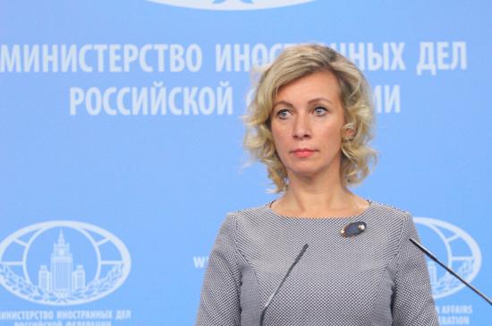 Захарова оценила решение Украины отозвать посла при Совете Европы из-за России