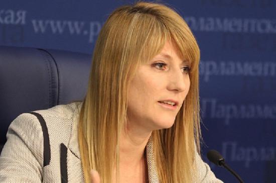Журова: нынешний визит делегации России в ПАСЕ — смелый поступок