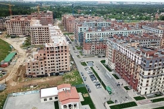 Регионы помогут дольщикам быстрее получить квартиры