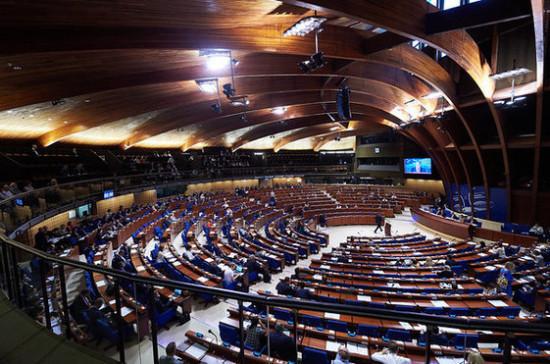 ПАСЕ отклонила поправку, предлагающую не подтверждать полномочия делегации России